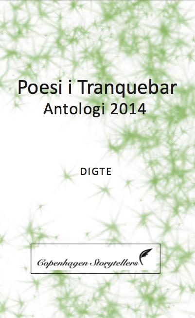 E-bog T bar